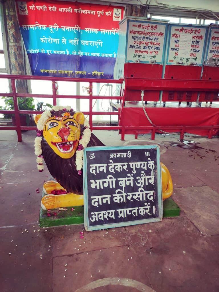 Manasa Devi Mandir Haridwar